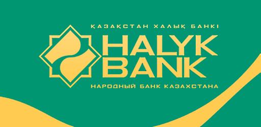 АО «Народный Банк Казахстан»