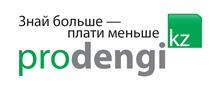 www.prodengi.kz