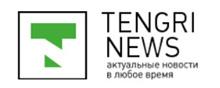 www.tengrinews.kz